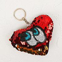 Мягкий брелок 'Сердце с глазами', пайетки, цвета МИКС (комплект из 12 шт.)