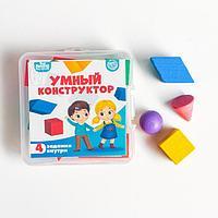 Детский деревянный конструктор 'Умный конструктор'