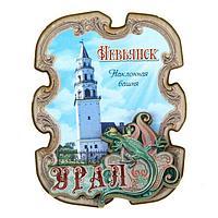 Магнит 'Невьянск. Башня'