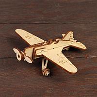 Деревянный конструктор 'Военный самолёт И-16'