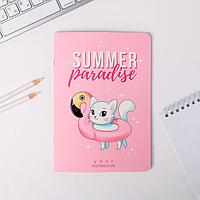 Тетрадь софт тач А5, 40 листов Summer paradise