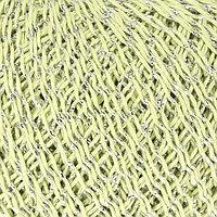 Нитки вязальные 'Снежинка сверкающая' 195м/25гр 92 хлопок, 8 люрекс цвет 2501 (комплект из 10 шт.)