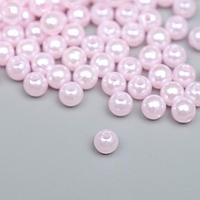 Набор бусин для творчества пластик 'Нежно-розовый' набор 20 гр d0,6 см