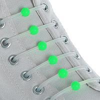 Набор шнурков для обуви 'Шар', 6 шт, силиконовые, круглые, d 15 мм, 6,5 см, цвет белый/зелёный