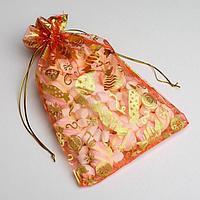 Мешочек подарочный органза 'Конфетки', 16 x 24 см (комплект из 20 шт.)