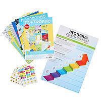 Набор для оформления портфолио с наклейками, для ученика, 8 листов