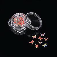 Пайетки для декора 'Бабочки', 3D, разноцветные