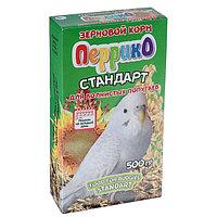 Корм зерновой 'Перрико стандарт' для волнистых попугаев, коробка 500 г