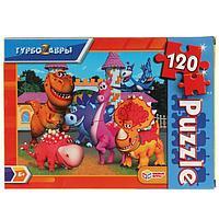 Пазл 120 элементов 'Турбозавры'