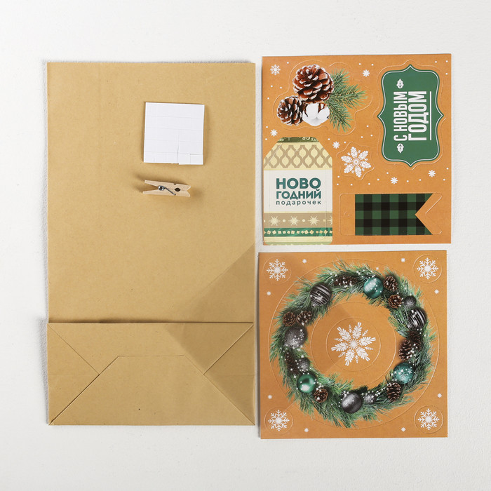 Пакет подарочный 'Новогодний подарочек', набор для создания, 15.5 x 28.5 см - фото 2