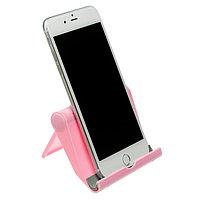 Подставка для телефона LuazON, складная, регулируемая высота, розовая