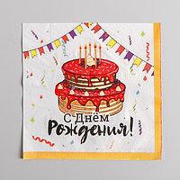 Салфетки бумажные 'Праздничный торт', набор 12 шт., 33х33 см