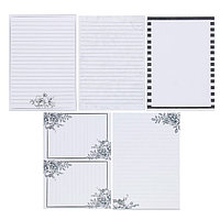 Набор листов для планирования 'Лаконичность', 14.5 x 21 см