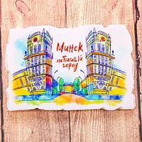 Магнит в форме фрески 'Минск. Ворота города'