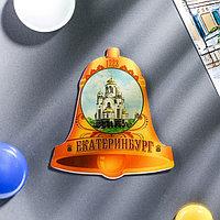Магнит в форме колокола 'Екатеринбург'