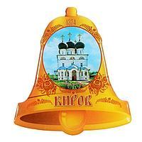 Магнит в форме колокола 'Киров. Трифонов монастырь'