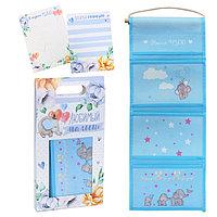 Подарочный набор 'Любимый малыш' кармашек подвесной на 3 отделения и две фоторамки