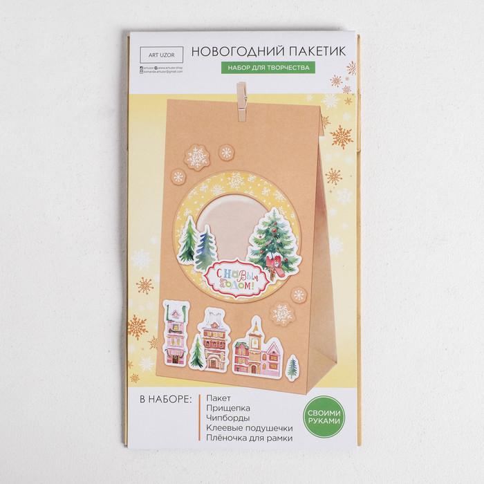 Пакет подарочный 'Сказка в городе', набор для создания, 15.5 x 28.5 см - фото 1