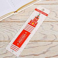 Ручка-закладка 'Москва. Спасская башня'