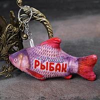 Подвеска-игрушка 'Рыбалка', виды МИКС