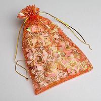Мешочек подарочный органза 'Сладости', 16 x 24 см (комплект из 20 шт.)