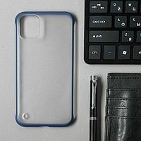 Чехол для iPhone 11, прозрачный, с окантовкой, синий