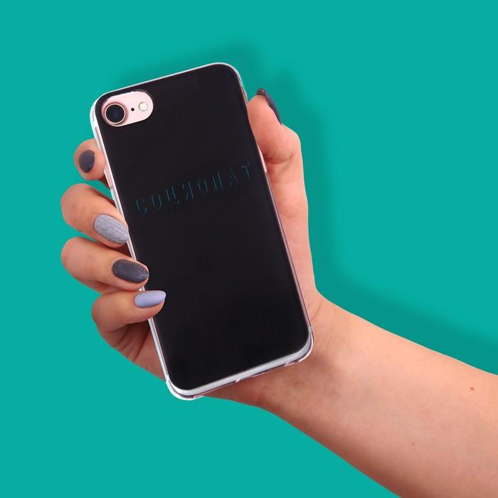 Чехол для телефона iPhone 6, 6S, 7 'Социопат', 6.5 x 14 см - фото 3