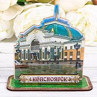 Настольный сувенир 'Красноярск'