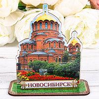 Настольный сувенир 'Новосибирск'