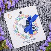Булавка-оберег с бантиком 'Глазик', цвет синий в серебре