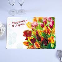 Салфетка на стол 'С праздником 8 Марта!' красные и оранжевые тюльпаны, 40 х 25 см
