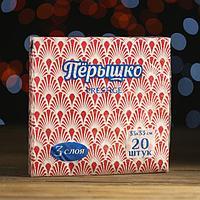 Новогодние салфетки бумажные Перышко Prestige 33х33 'Волшебные перья' 3сл 20л, микс цветов