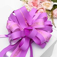 Бант-шар 6, цвет фиолетовый (комплект из 10 шт.)