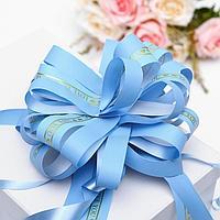 Бант-шар 6, цвет голубой (комплект из 10 шт.)