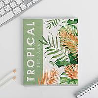Тетрадь А5, 96 листов на скрепке Tropical