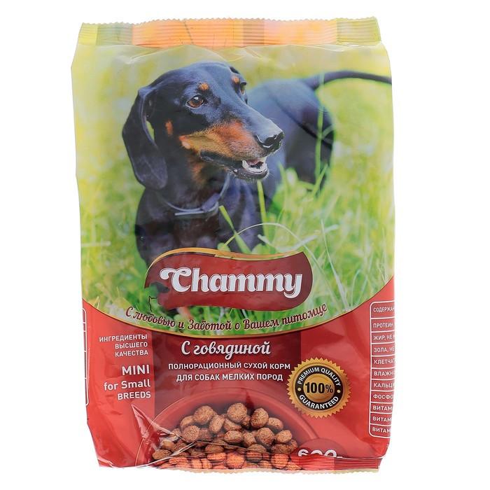 Сухой корм Chammy для собак мелких пород, говядина, 600 г - фото 1