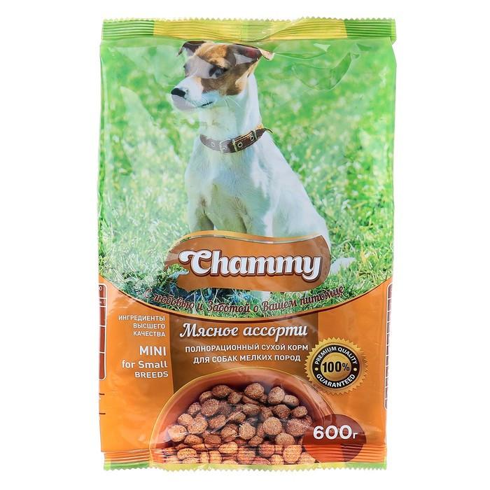 Сухой корм Chammy для собак мелких пород, мясное ассорти, 600 г - фото 1