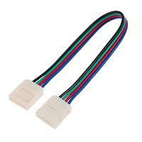 Соед. кабель Ecola LED, с двумя 4-х конт.,разъемами, 10 мм, 15 см. 1 шт.