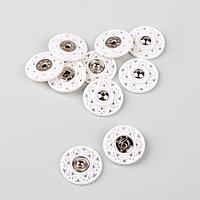 Кнопки пришивные декоративные, d 21 мм, 5 шт, цвет белый