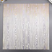 Лист бумаги с фольгированием 'Golden Wood Texture Gray' 30,5х30,5 см (комплект из 10 шт.)