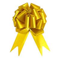 Бант-шар 4,5 'Классика', цвет золото (комплект из 20 шт.)