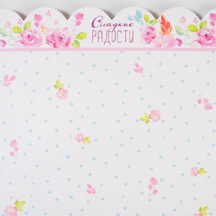 Коробка для кондитерских изделий с PVC крышкой 'Сладкие радости', 21 x 21 x 3 см (комплект из 10 шт.) - фото 6