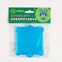 Основа для аквамозаики 'Прямоугольник' набор 2 шт, размер 1 шт 8,5 x 9,5 x 0,2 см