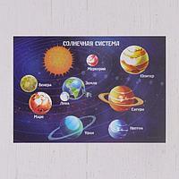 Коврик для лепки 'Солнечная система', формат A5