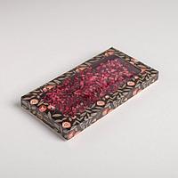 Коробка для шоколада With love, с окном, 17,3 x 8,8 x 1,5 см (комплект из 5 шт.)