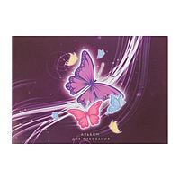 Альбом для рисования А4, 20 листов на скрепке 'Бабочки', обложка мелованный картон, блок офсет (комплект из 3