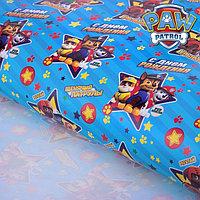 Щенячий патруль. Бумага упаковочная глянцевая 'С днем рождения! Улыбайся', 100х70 см (комплект из 10 шт.)