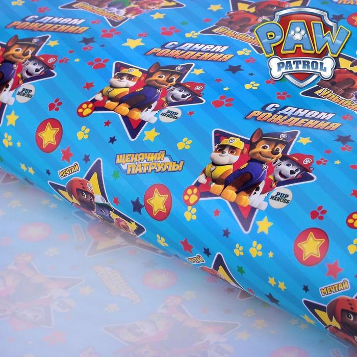 Щенячий патруль. Бумага упаковочная глянцевая 'С днем рождения! Улыбайся', 100х70 см (комплект из 10 шт.) - фото 1