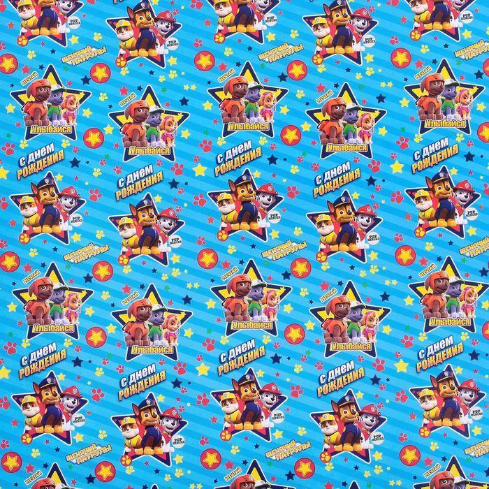 Щенячий патруль. Бумага упаковочная глянцевая 'С днем рождения! Улыбайся', 100х70 см (комплект из 10 шт.) - фото 3