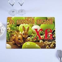 Салфетка на стол 'Со Светлой Пасхой' кролики и яйца, 40 х 25 см